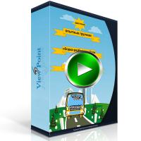 Видеоролики для вертикальных видеостоек