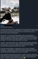 Пост для Телеграмм