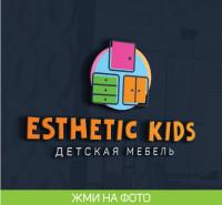 Esthetic Kids (детская мебель на заказ)