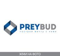 PreyBud (логотип для строительной компании)