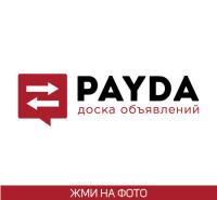 Payda (логотип для сайта объявлений)