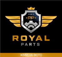 Royal Parts (логотип для магазина автозапчастей)