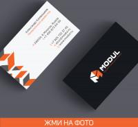 Визитка для строительной компании Modul