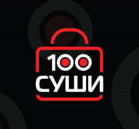 100 Суши (логотип для суши-кафе)
