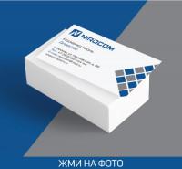 Визитка для компании Nirocom