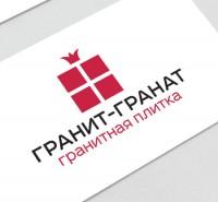 Гранит-Гранат (логотип для магазина по продаже гранитной плитки)