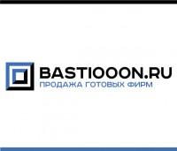 Bastiooon (продажа готовых фирм)