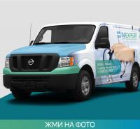 Дизвйн авто, ручки и брошюры для медицинской компании
