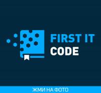 Логотип для IT школы First It Code