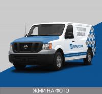 Nirocom (дизайн авто)