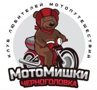 МотоМишки (логотип для клуба мотопутешественников)