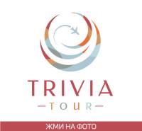 Trivia Tour