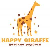 Happy Giraffe (логотип для детского магазина)
