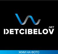Detcibelov.net (шумоизоляция для авто)