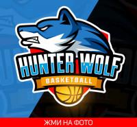Hunter Wolf (логотип спортивной команды)