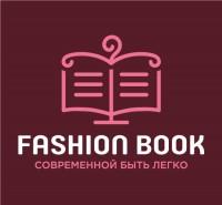 Fashion Book (курсы моды и стиля)