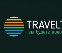 TravelTur (логотип для туроператора)