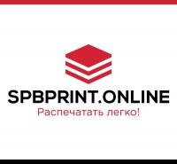 SpbPrint.Online (логотип для копицентра)