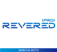 Revered
