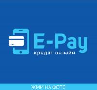 E-Pay (кредитная компани)
