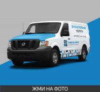 Плюс да Минус (дизайн авто для бухгалтерской компании)