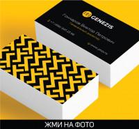 Визитка для компании Genezis