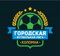 Футбольная лига (логтип для футбольной команды в г. Коломна)