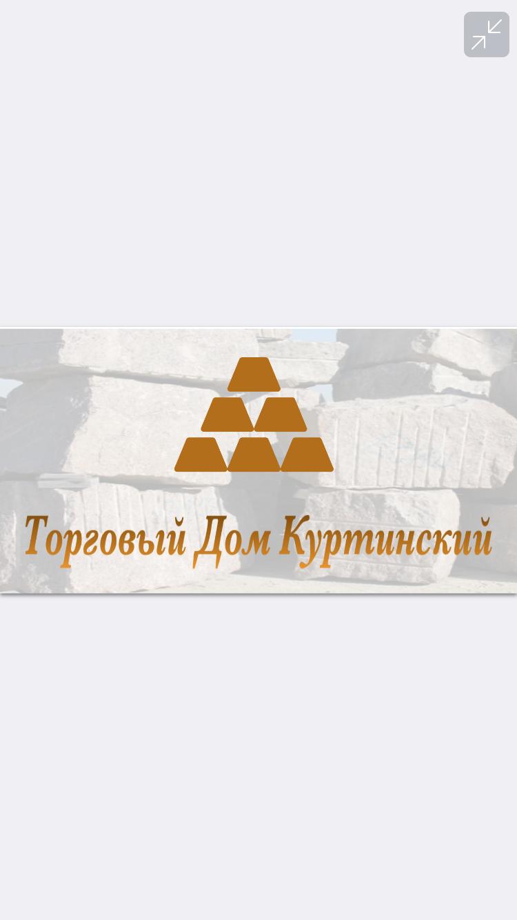Логотип для камнедобывающей компании фото f_0365b9e9d8f7858c.png