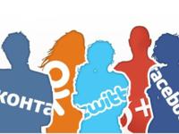 Администрирование групп в социальных сетях.