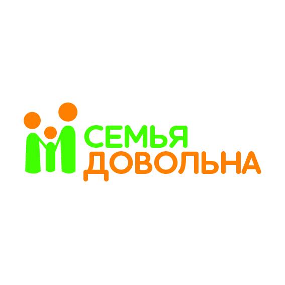"""Разработайте логотип для торговой марки """"Семья довольна"""" фото f_3065ba62551bdf57.jpg"""