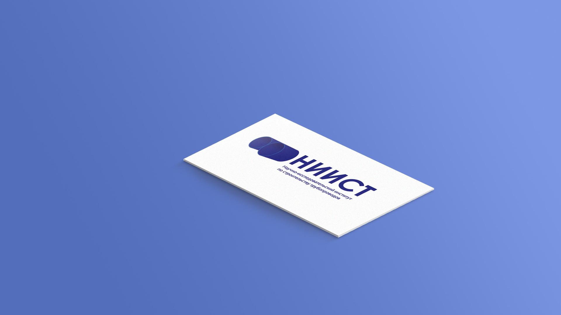 Разработка логотипа фото f_6365b9e8f8de7a1e.jpg
