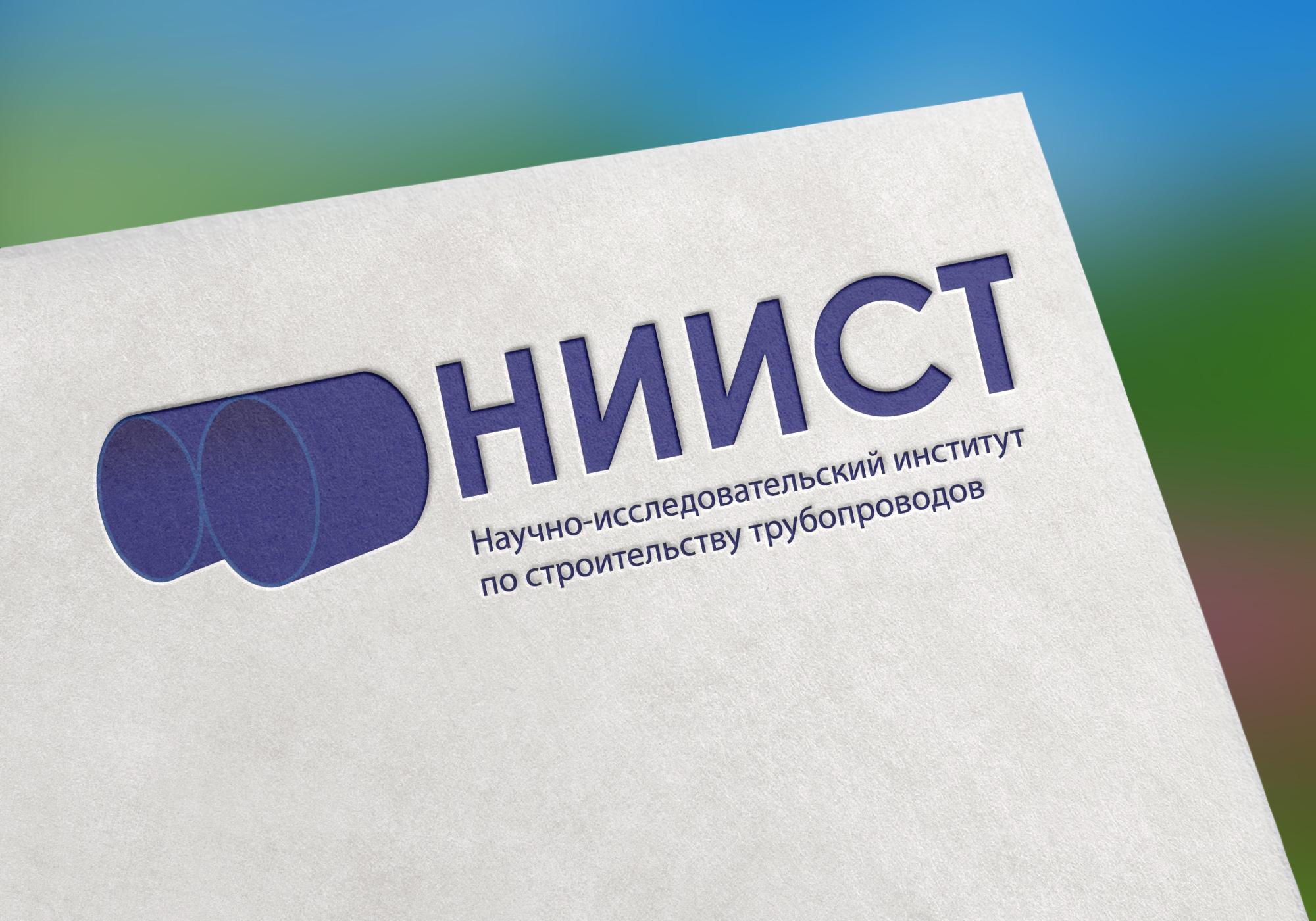 Разработка логотипа фото f_9685b9e8f6ab5d2e.jpg