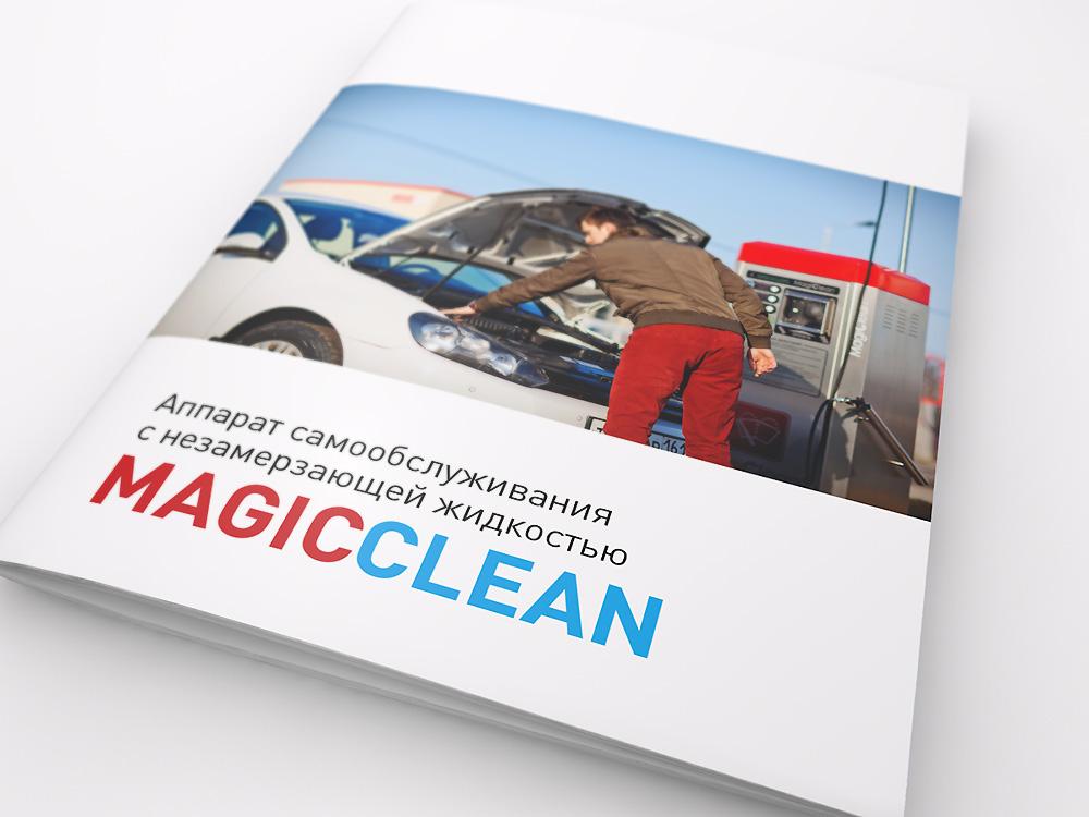 Magic Clean