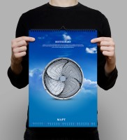 Календарь Quattro