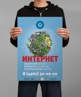 MK-Net