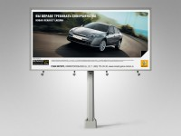 Renault - Gema motors