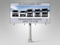 Mercedes - Gema motors