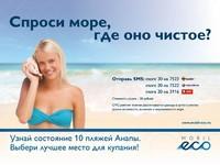 Концепция рекламной кампании