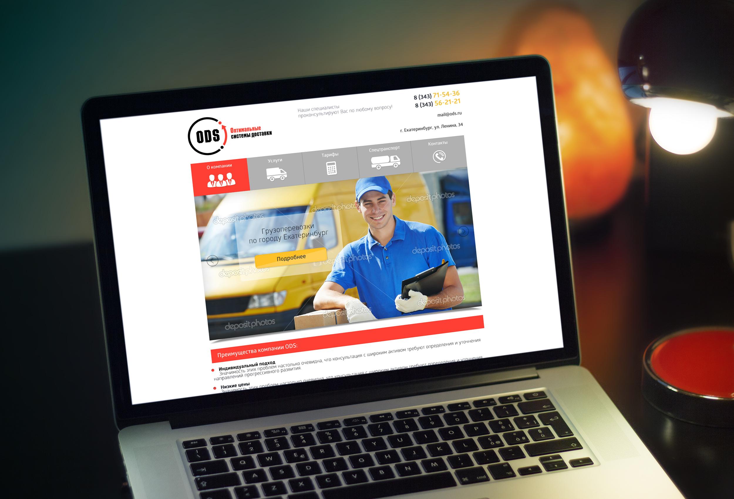 Дизайн сайта-визитки для транспортной компании фото f_65253d157cfdacc4.jpg