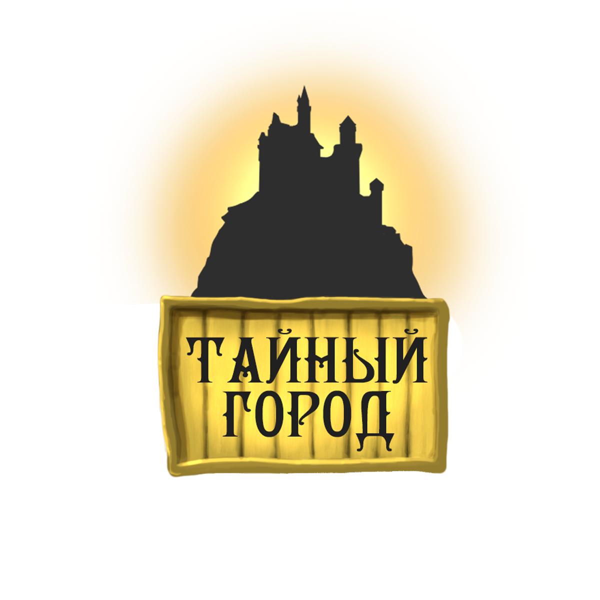 Разработка логотипа и шрифтов для Квеста  фото f_5895b4676e0a32a6.png