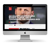 Вёрстка новостного портала