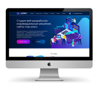 Вёрстка сайта для студии веб-разработки