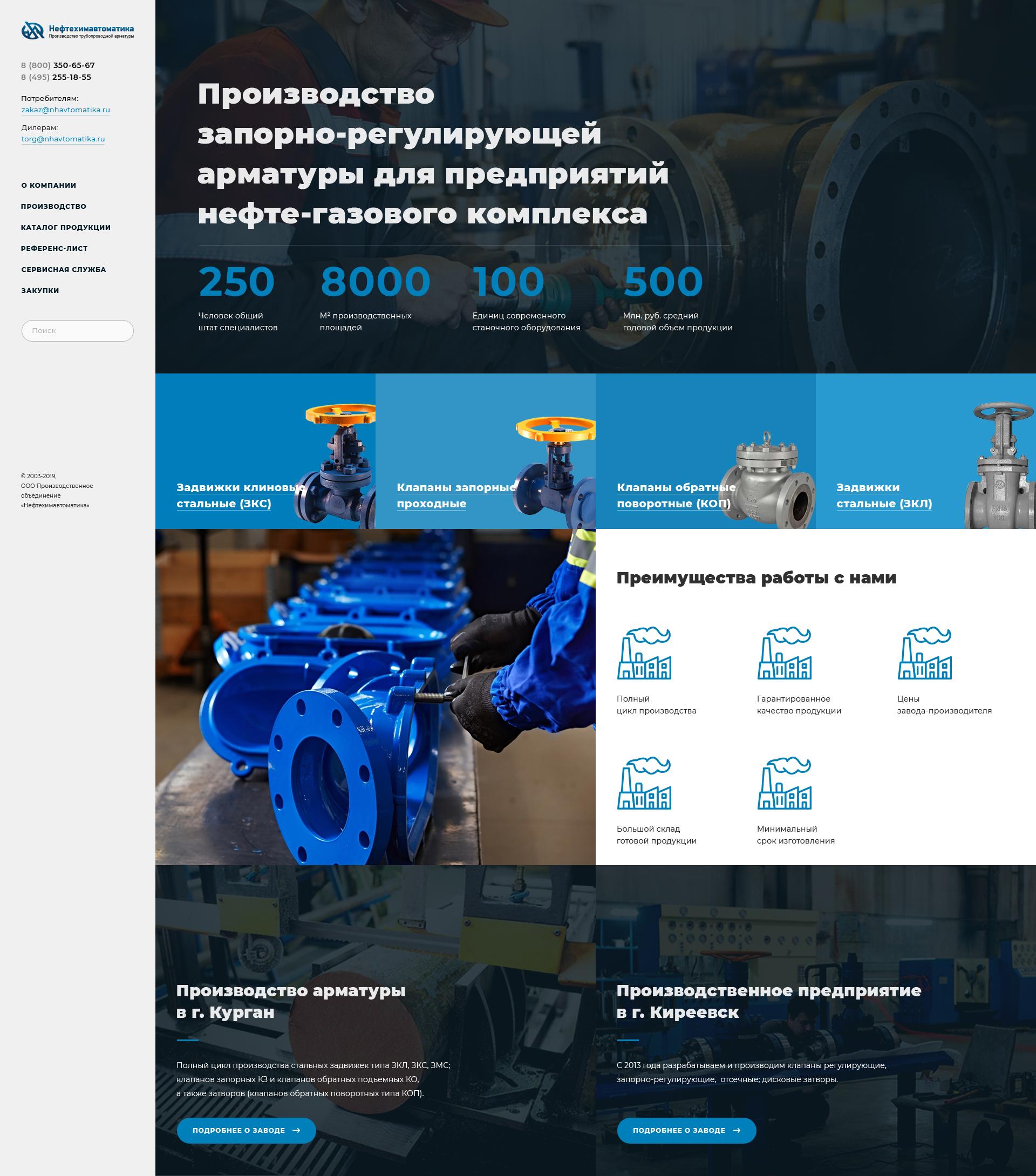 Внимание, конкурс для дизайнеров веб-сайтов! фото f_5425c6331ab6daa4.jpg