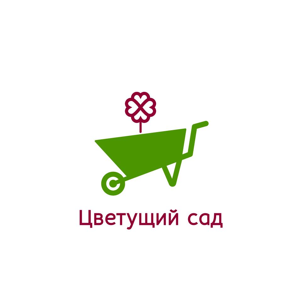 """Логотип для компании """"Цветущий сад"""" фото f_4075b69d477385c6.jpg"""