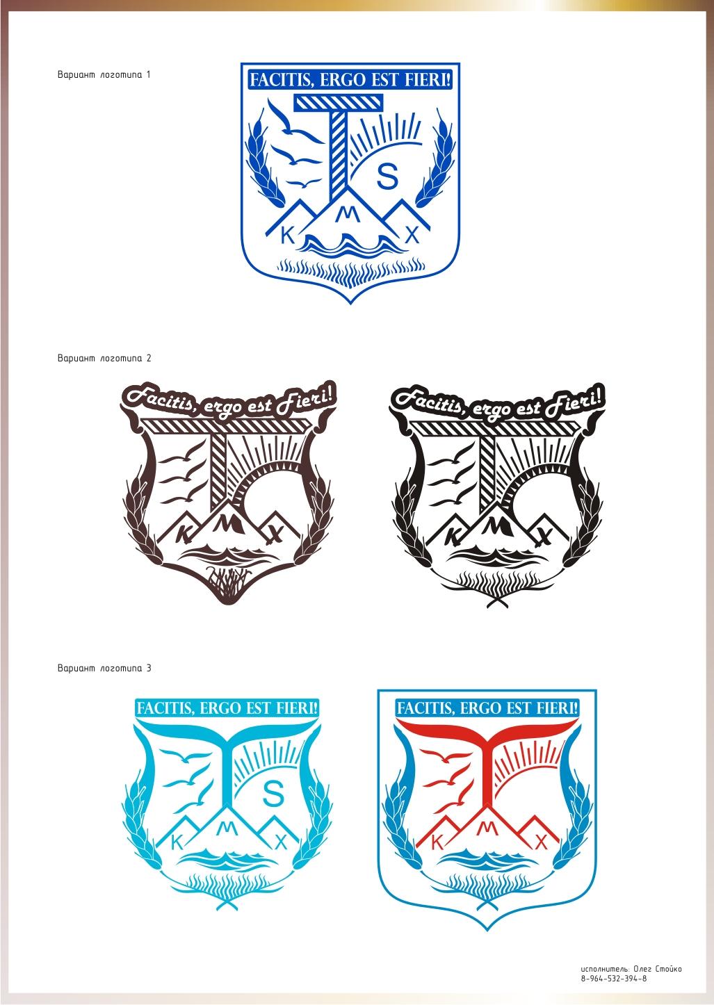 Разработка логотипа фото f_0795d72e96c67a8b.jpg