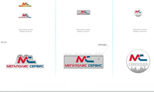 Создать логотип для производственной компании фото f_9835d923463af386.jpg