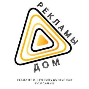 Дизайн логотипа рекламно-производственной компании фото f_5645eda63ac9bdc9.jpg