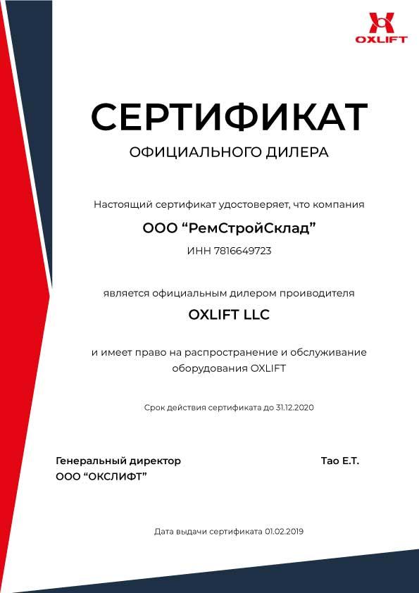 Дизайн визитки и сертификата фото f_019600abefd91943.jpg