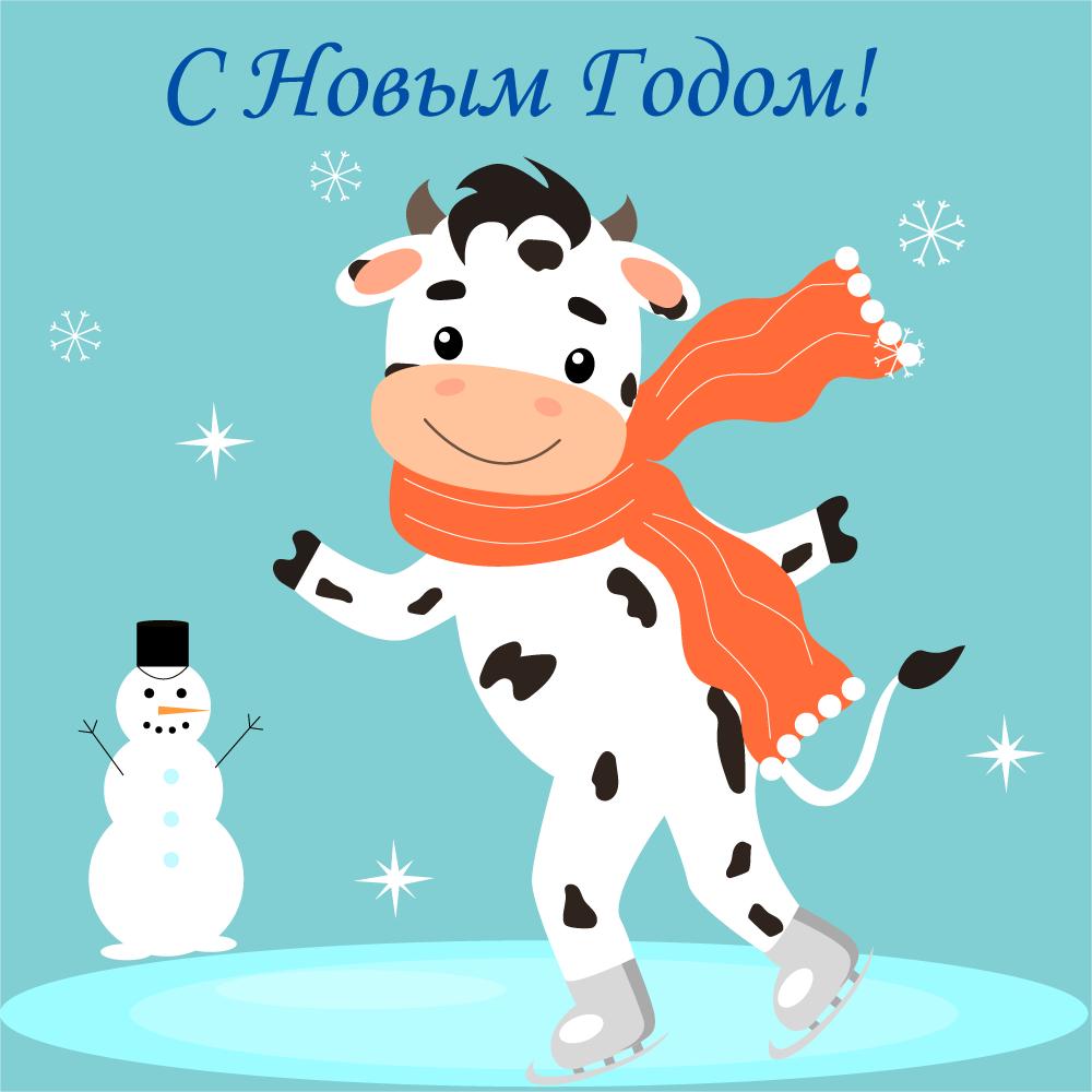 Создать рисунки быков, символа 2021 года, для реализации в м фото f_1315ee9e51f1978c.png