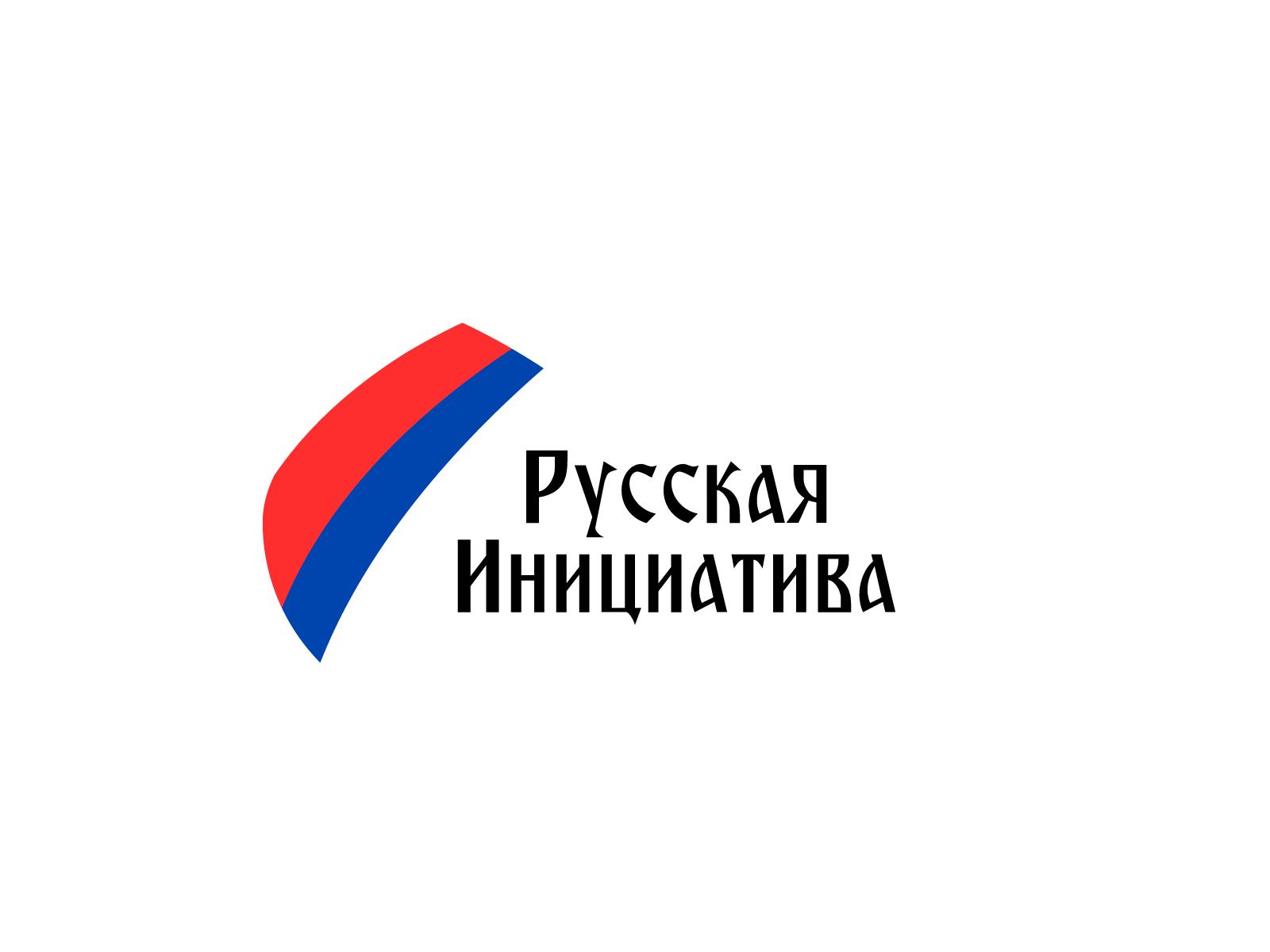 Разработать логотип для организации фото f_1545ec4d1f58e21d.png